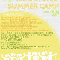 2017 The Love of China Kids Dance Summer Camp