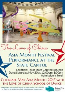 2017 Asia Month Festival