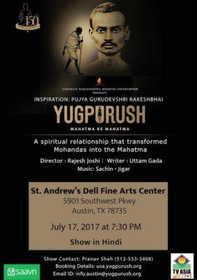 'YugPurush – Mahatma Ke Mahatma' a play in Hindi
