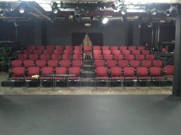 Trinity Street Theatre